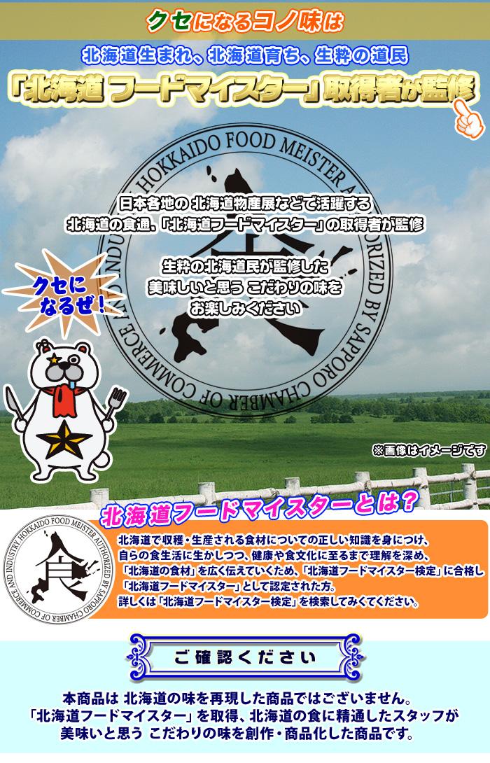 北海道のカレー ルー お肉 おいしい レトルトカレー レトルトパック - aimcube画像6