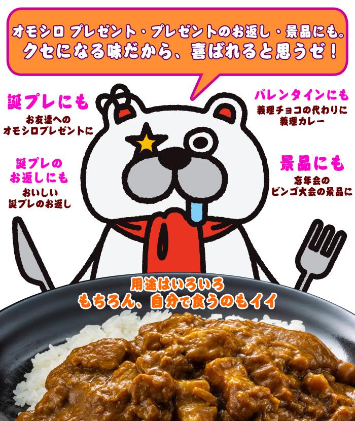 北海道 ポークカレー 3食セット 美味しい 濃い 濃厚 curry 北海道カリー - エイムキューブ画像7