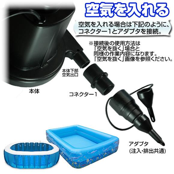浮き輪用ポンプ ビニールプール用空気入れ ビーチボール用ポンプ プール用空気入れ - aimcube画像2