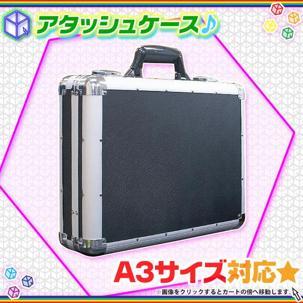 軽量アタッシュケース ビジネスバッグ A3収納 ブリーフケース 銀 アルミ製パソコン用カバン - エイムキューブ画像1