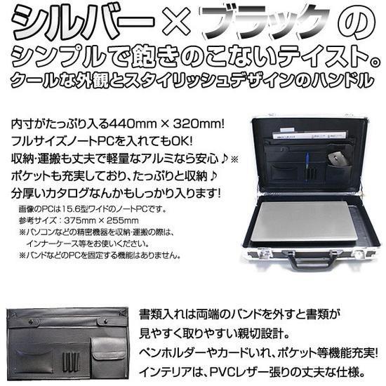 パソコンバッグ シルバー 鞄 かばん わけあり品 特価品 アタッシュケース 内ポケット付 - aimcube画像2