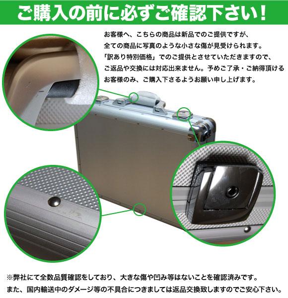 軽量アタッシュケース ビジネスバッグ A3収納 ブリーフケース 銀 アルミ製パソコン用カバン - エイムキューブ画像5