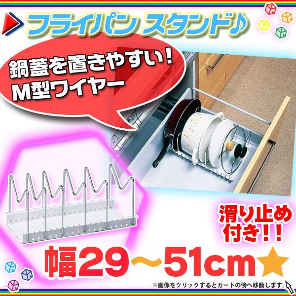 伸縮式フライパンスタンド 仕切り フライパン立て まな板スタンド - エイムキューブ画像1