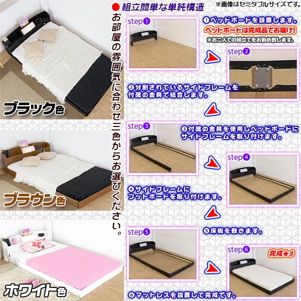 低め ベッド 雑誌立て付 ローベッド 国産フレーム 日本製 宮付き ダブルベッド - aimcube画像4