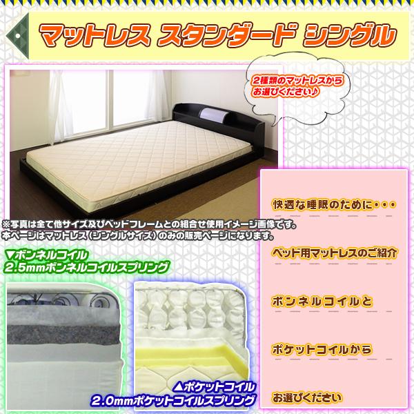 ベッドマット スプリングマットレス シングル サイズ ベッド用マットレス - aimcube画像2