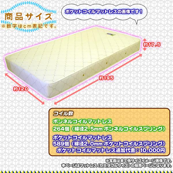 ベッドマット スプリングマットレス セミダブル サイズ ベッド用マットレス - aimcube画像4