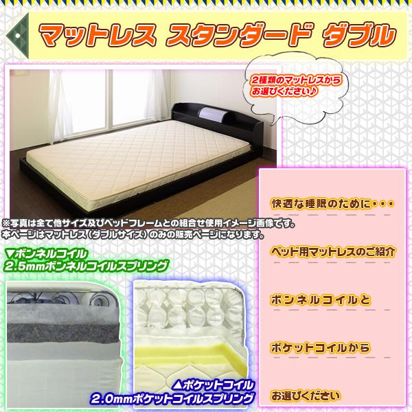ベッドマット スプリングマットレス ダブル サイズ ベッド用マットレス - aimcube画像2