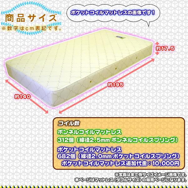 ベッドマット スプリングマットレス ダブル サイズ ベッド用マットレス - aimcube画像4