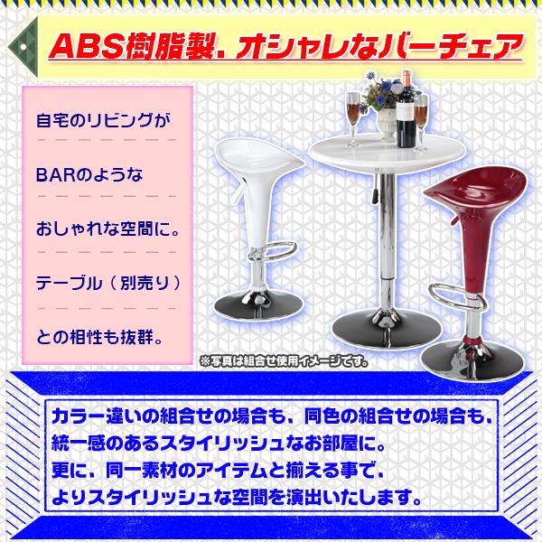 カフェチェア キッチンチェア 足置き付 昇降チェア カウンターチェア - aimcube画像2