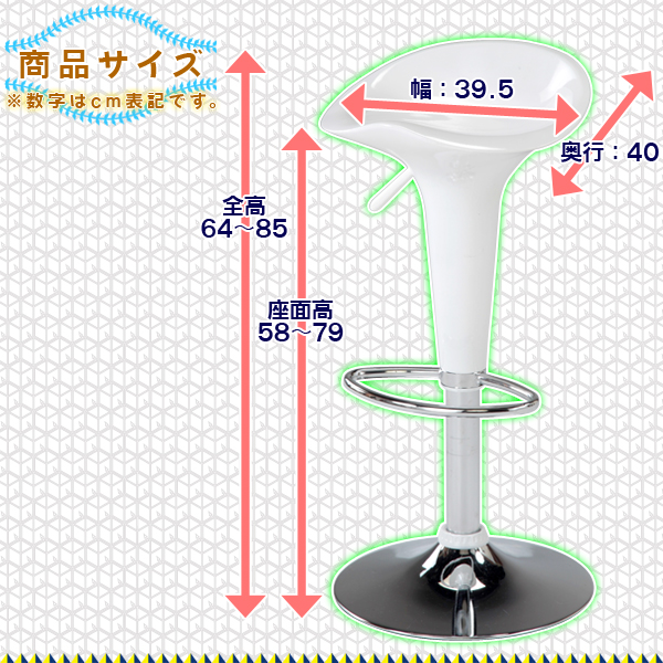 カフェチェア キッチンチェア 足置き付 昇降チェア カウンターチェア - aimcube画像4