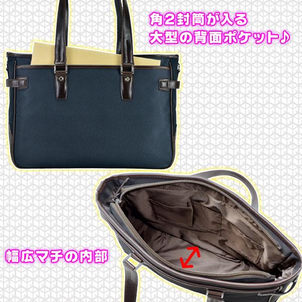 カバン 鞄 バッグ 仕事 通勤 就職活動 ☆ B4対応サイズ 鞄 就活 男性 かばん BAG - aimcube画像2