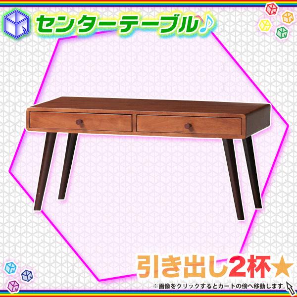 北欧風テーブル センターテーブル リビングテーブル 幅80cm 完成品 テーブル A4サイズ対応 - エイムキューブ画像1