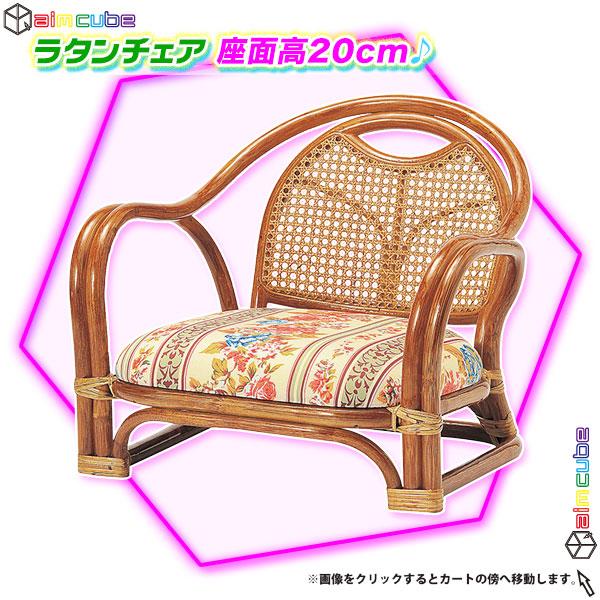 ラタンスツール 座面高さ23cm 籐椅子 籐スツール 角イス 椅子 網代編み キューブチェア - エイムキューブ画像1