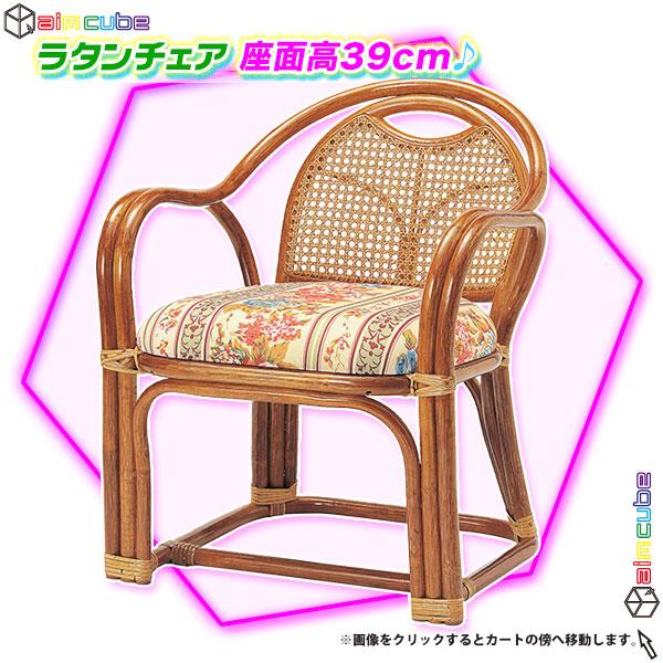 ラタンスツール 座面高さ39cm 籐椅子 籐スツール 角イス 椅子 網代編み キューブチェア - エイムキューブ画像1