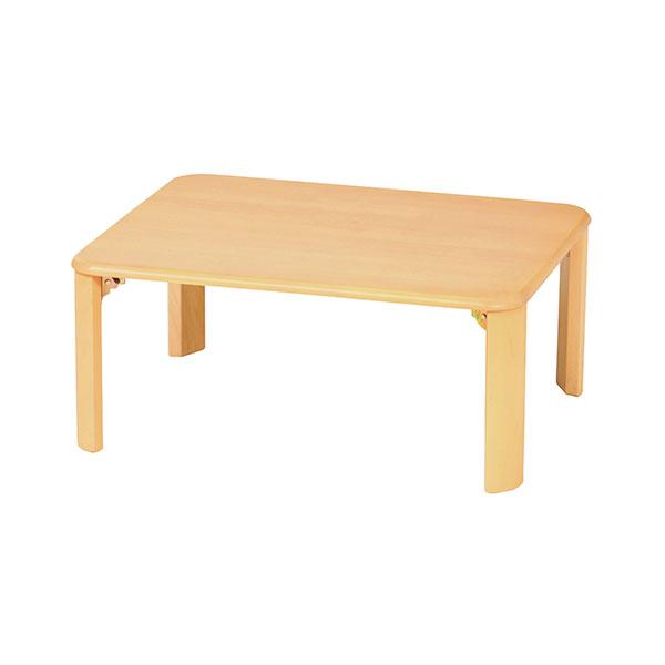 折り畳み脚 テーブル 幅75cm ローテーブル センターテーブル 一人暮らし 子供部屋 - エイムキューブ画像3