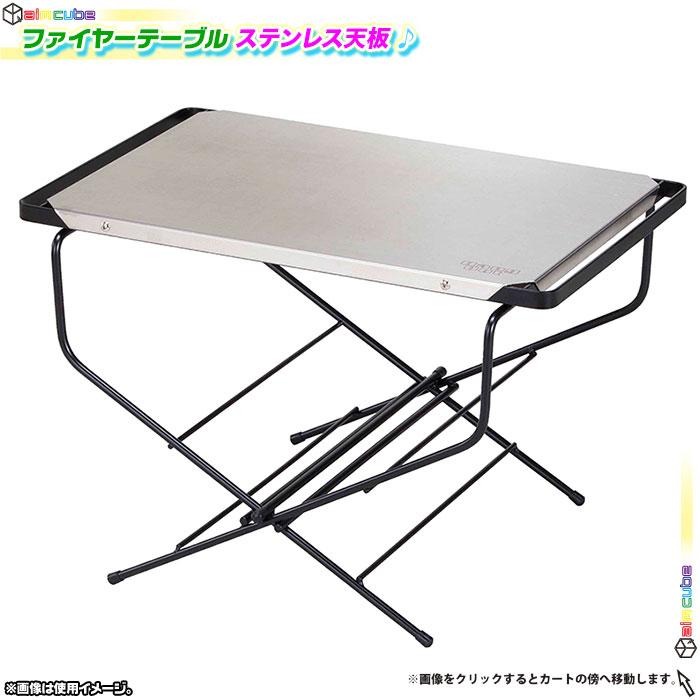 アウトドアテーブル サイドテーブル 折りたたみ 幅50cm - エイムキューブ画像1