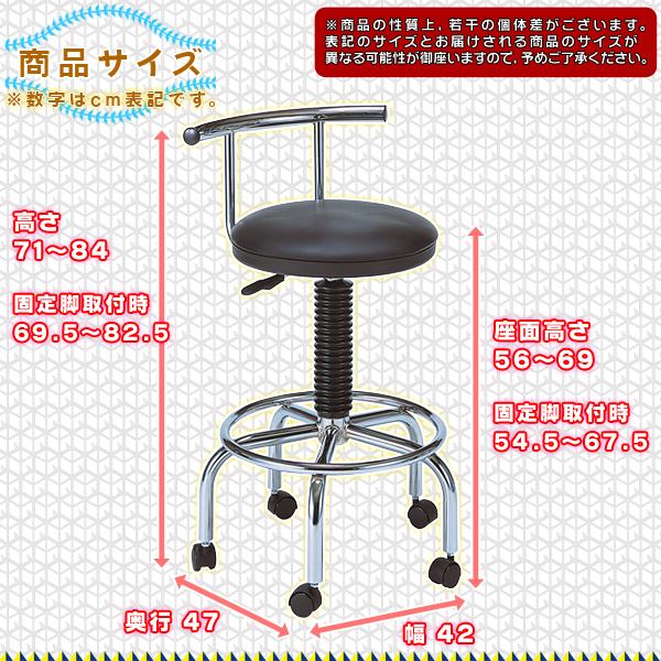 カウンターチェア 回転チェア 美容室 チェア 高さ無段階調節 キャスターチェア 昇降チェア - aimcube画像4