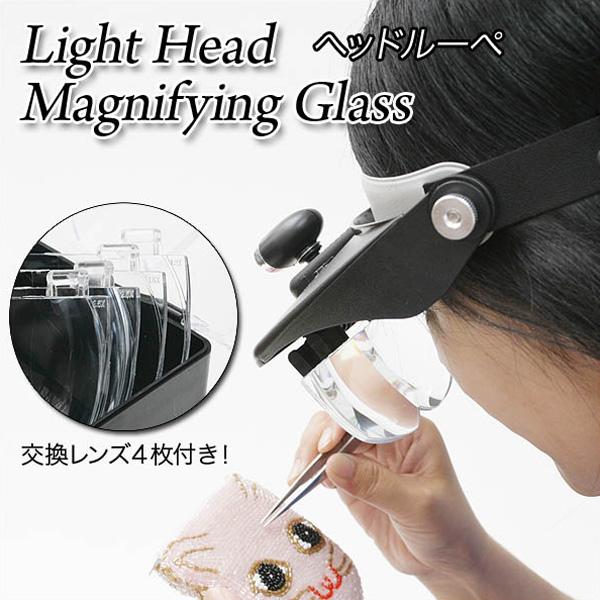 シニアグラス ライト 拡大レンズ4枚 レンズケース付 単4電池2本付 - aimcube画像2