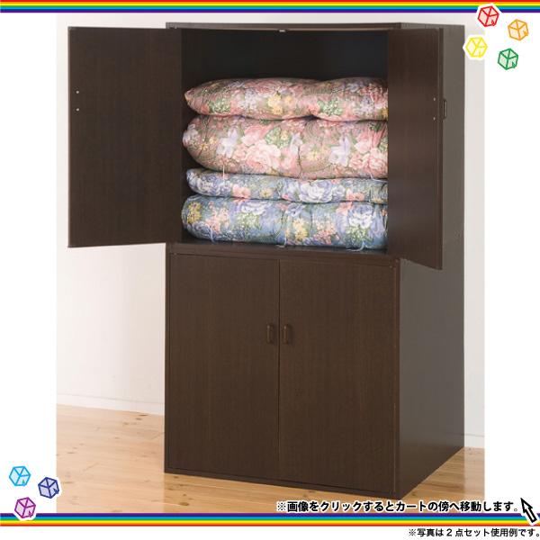 たんす 箪笥 タンス 布団 収納 家具 - aimcube画像1
