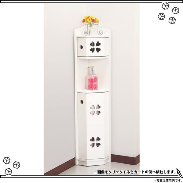 トイレコーナーラック 四葉クローバー柄 高さ90cm 白 ホワイト 洗剤収納ラック トイレラック 収納ラック - エイムキューブ画像1