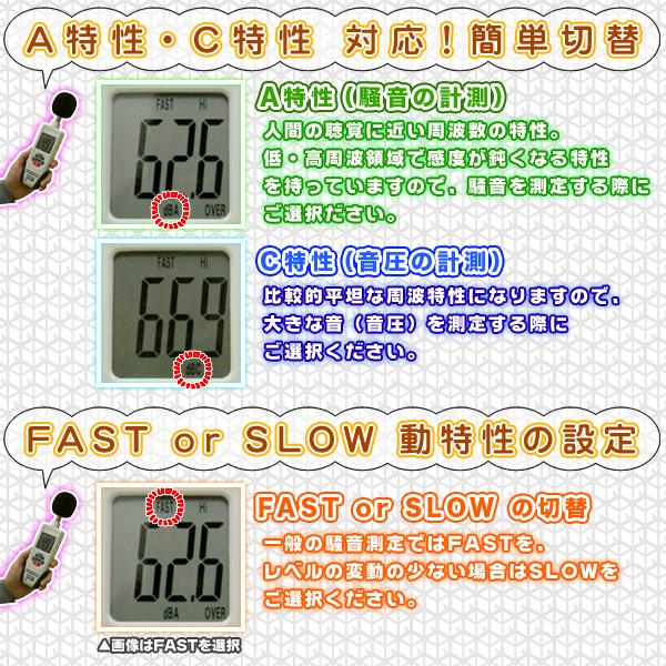 デジタル 騒音計 騒音測定器 騒音計測器 音量測定器 C特性 工事現場騒音 計測器  - エイムキューブ画像3