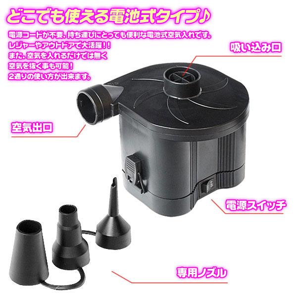 電動エアーポンプ ビニールプール用 電動 空気入れ ノズル3タイプ コードレス 電動ポンプ 空気入れ - aimcube画像2