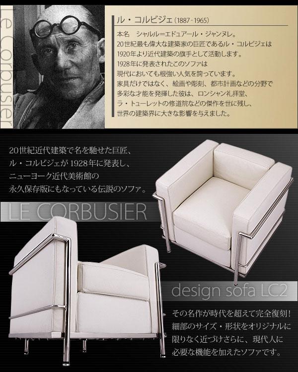 コルビュジェ Le Corbusier 1P リビング ソファー リプロダクト ミッドセンチュリー 最高級ソファ - aimcube画像2