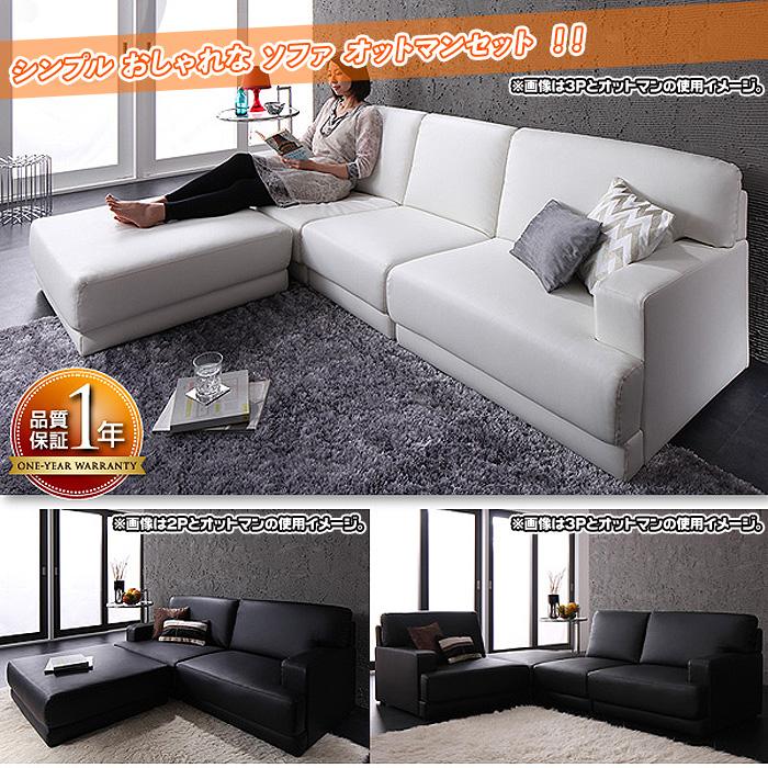 シンプル おしゃれ フロアソファ ロータイプ sofa 3点セット - aimcube画像2