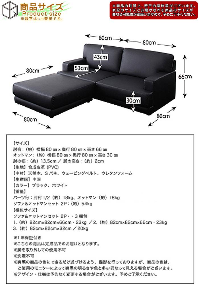 シンプル おしゃれ フロアソファ ロータイプ sofa 3点セット - aimcube画像6
