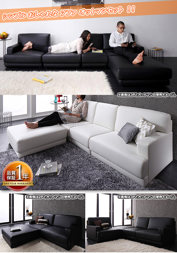 シンプル おしゃれ フロアソファ ロータイプ sofa 4点セット - aimcube画像2