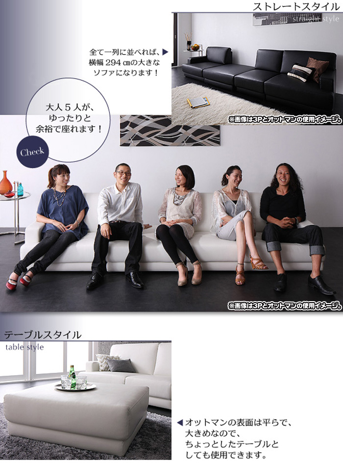 シンプル おしゃれ フロアソファ ロータイプ sofa 4点セット - aimcube画像4
