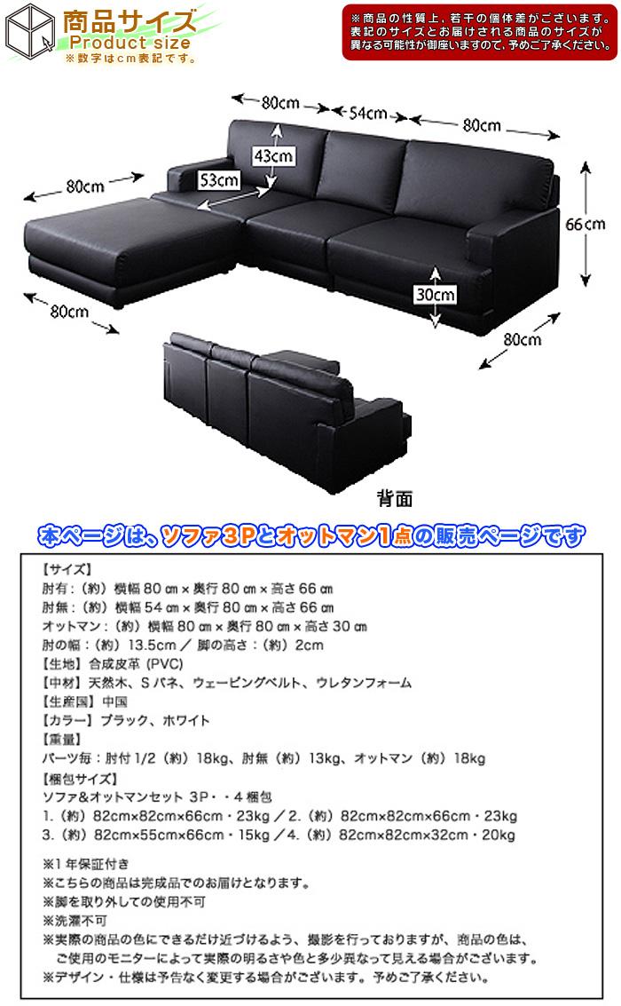 シンプル おしゃれ フロアソファ ロータイプ sofa 4点セット - aimcube画像6