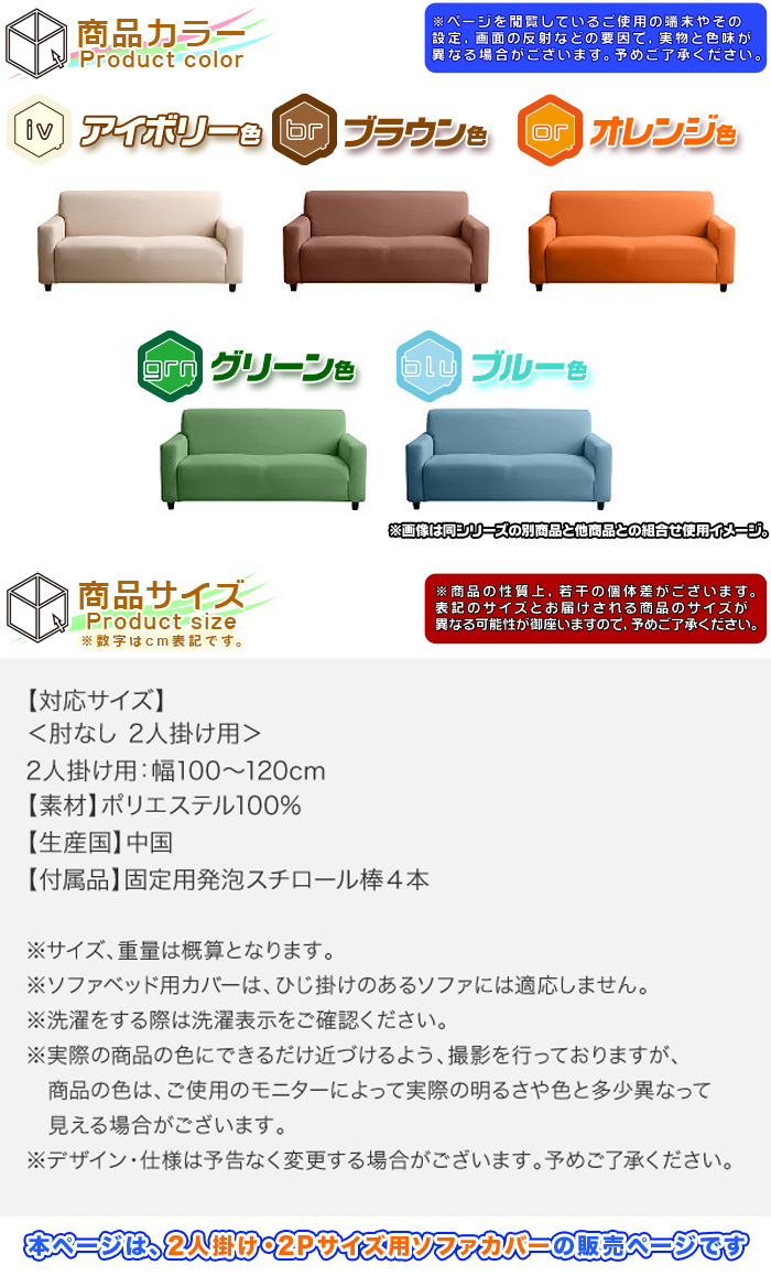 伸びるカバー ソファーカバー フィットカバー 2人掛け用サイズ - aimcube画像6