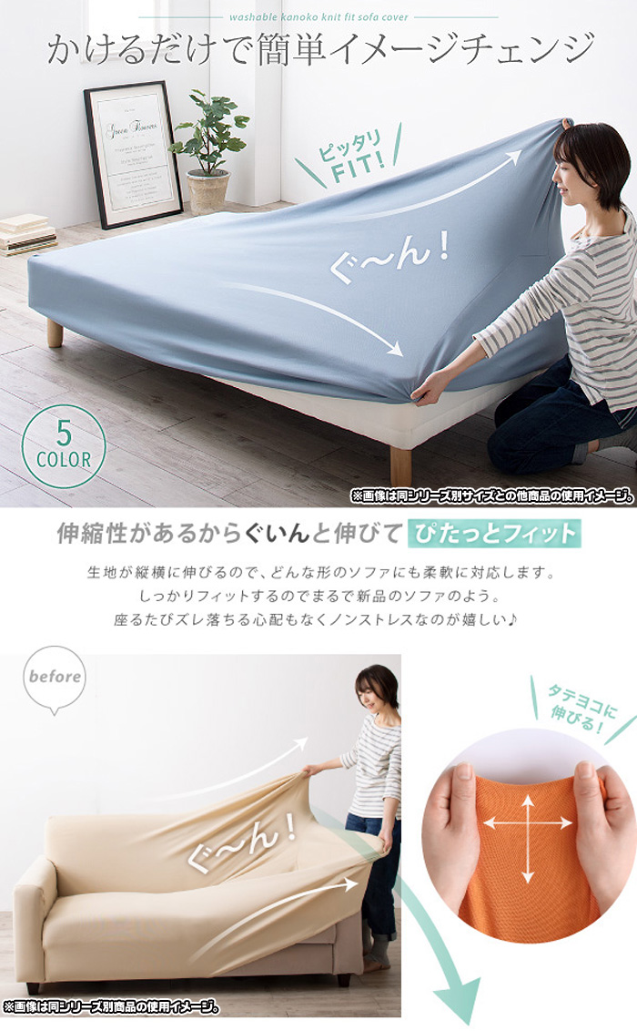 伸びるカバー ソファーカバー フィットカバー 3人掛け用サイズ - aimcube画像2