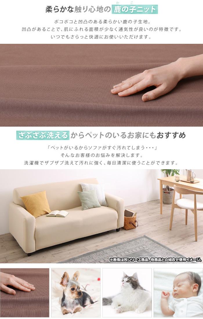 伸びるカバー ソファーカバー フィットカバー 洗濯機可 - aimcube画像4
