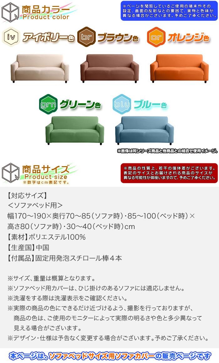 伸びるカバー ソファーカバー フィットカバー 洗濯機可 - aimcube画像6
