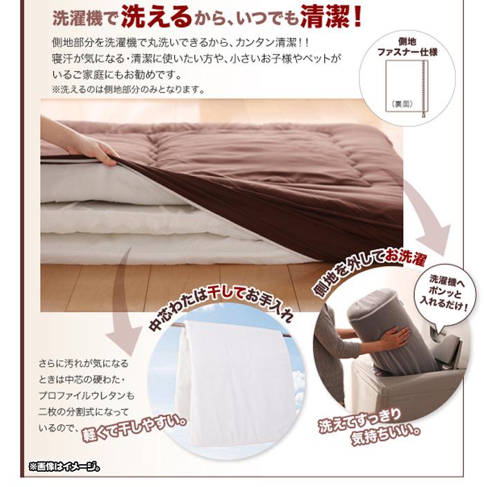 お客様用 掛け布団 分割敷き布団 枕 カバー セット 1人用 - aimcube画像4