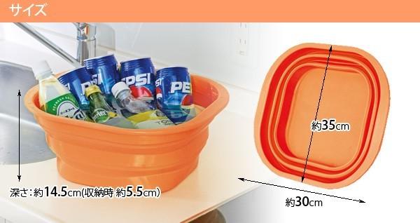 シリコン洗い桶 折り畳み洗い桶 たためる洗い桶 コンパクト収納 オケ - エイムキューブ画像5