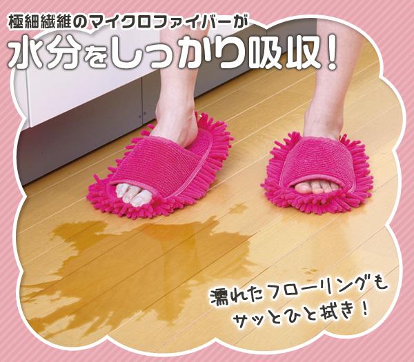 おそうじスリッパ2個セット 桃色 ピンク ブラウン 床拭きスリッパ マイクロファイバーモップスリッパ - aimcube画像6
