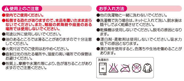 おそうじスリッパ2個セット 桃色 ピンク ブラウン 床拭きスリッパ マイクロファイバーモップスリッパ - aimcube画像10