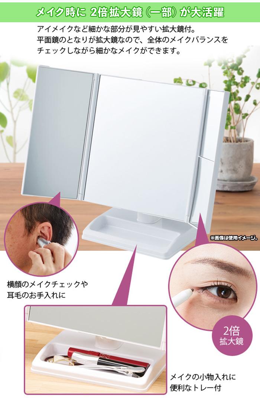 化粧ミラー メイクミラー 三面ミラー 置き鏡 角度調節可能 - aimcube画像4