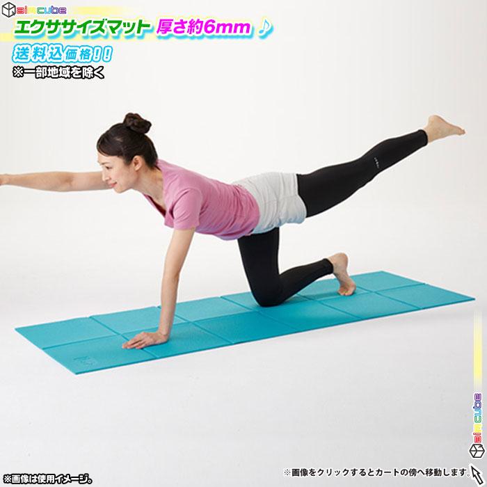ヨガマット トレーニングマット 体操マット ピラティスマット 折りたたみ - エイムキューブ画像1