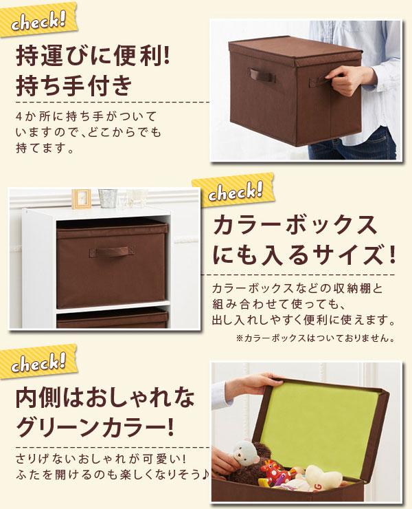 おもちゃ箱 折りたたみボックス 収納グッズ 整理箱 2点セット - aimcube画像2