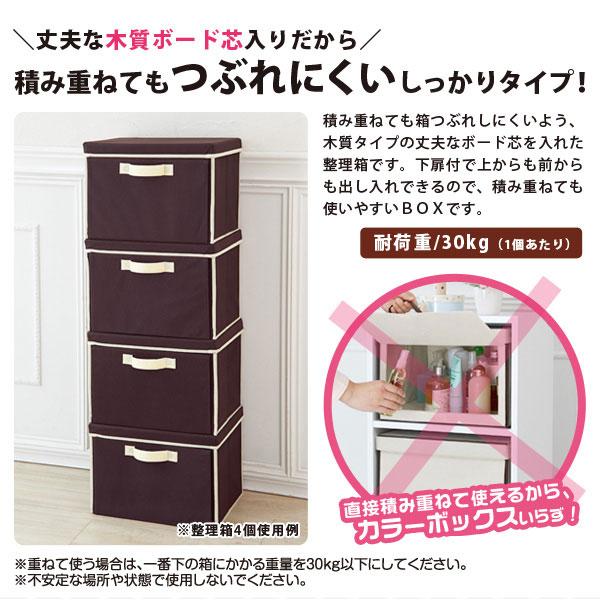 おもちゃ箱 木質ボード 折りたたみボックス 積み重ねOK コンパクト収納 2点セット - aimcube画像2