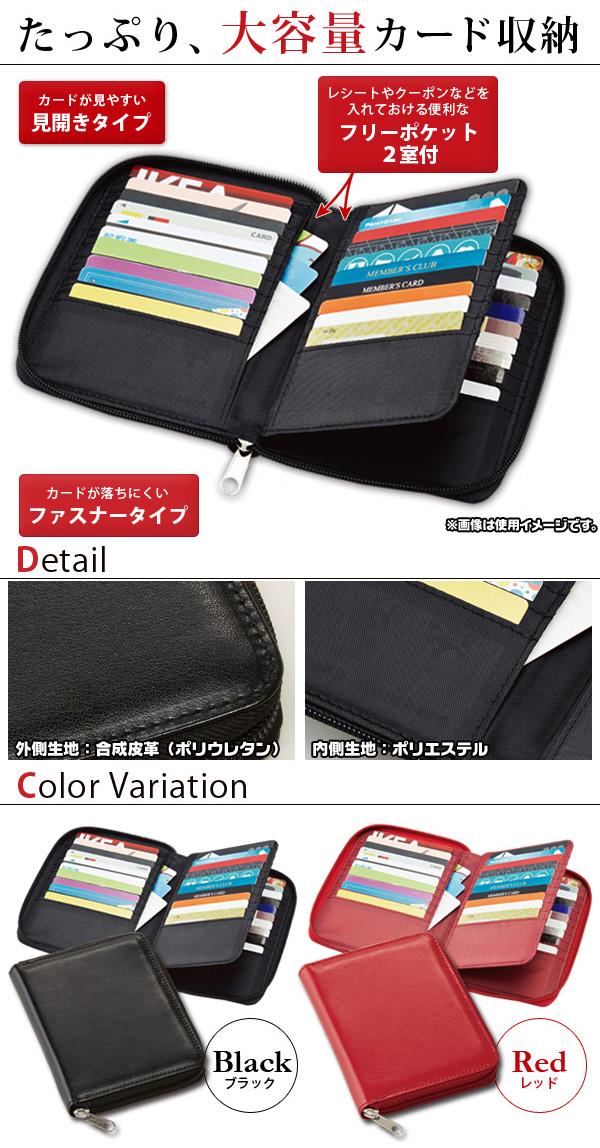 カードケース 40枚収納 インナーケース クレジットカード 収納 クーポン 整理 財布 整理整頓 - エイムキューブ画像3