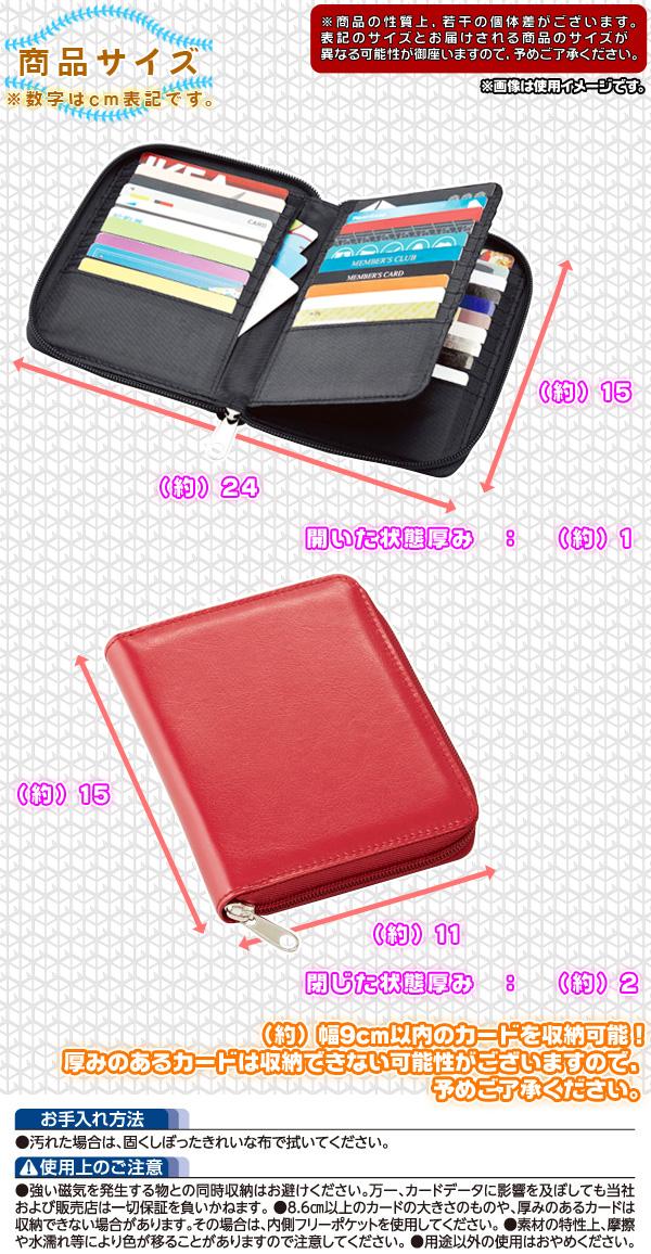 キャッシュカード ポイントカード カード 整理 ファスナー搭載 クレカ スタンプカード レシート - aimcube画像4