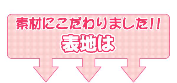 おねしょシーツ シングルサイズ 防水シーツ - aimcube画像4