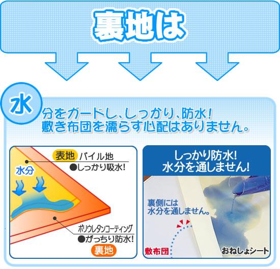 おねしょシーツ シングルサイズ 防水シーツ - aimcube画像6
