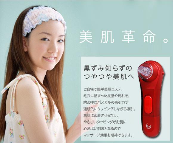 にきびケア 角栓吸引器 スキンケア用品  - エイムキューブ画像1