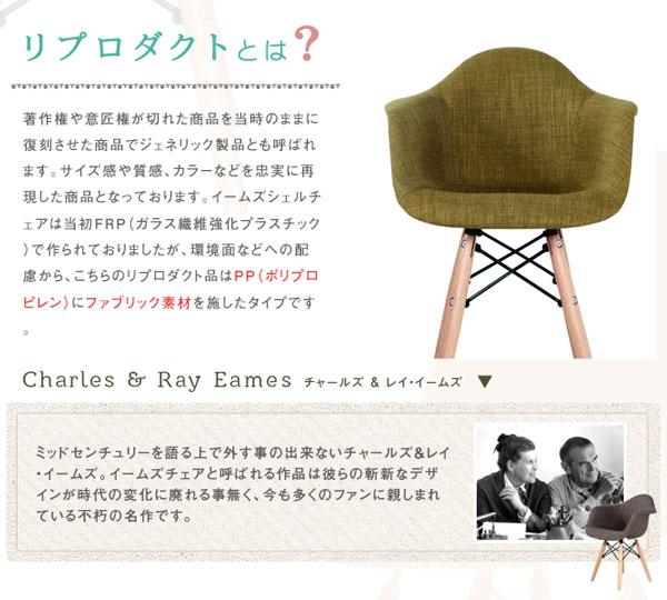 キッズチェア 子供椅子 ミニチェア ウッドベース ミニシェルチェア 子供用 チェア イス - aimcube画像2